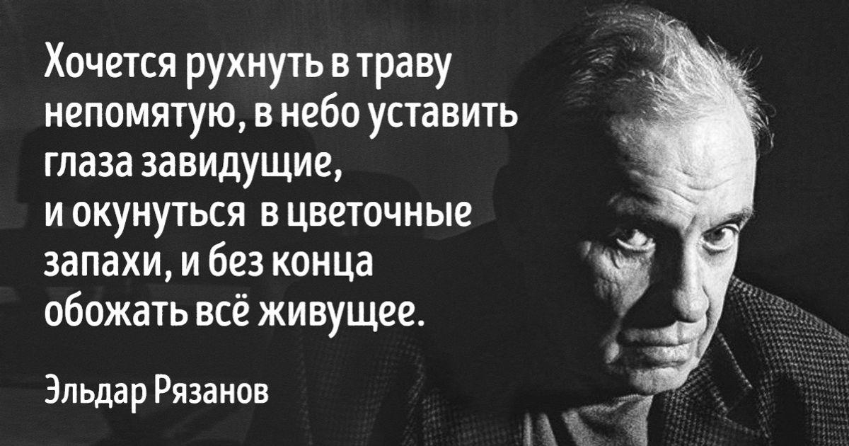 10лучших фильмов Эльдара Рязанова