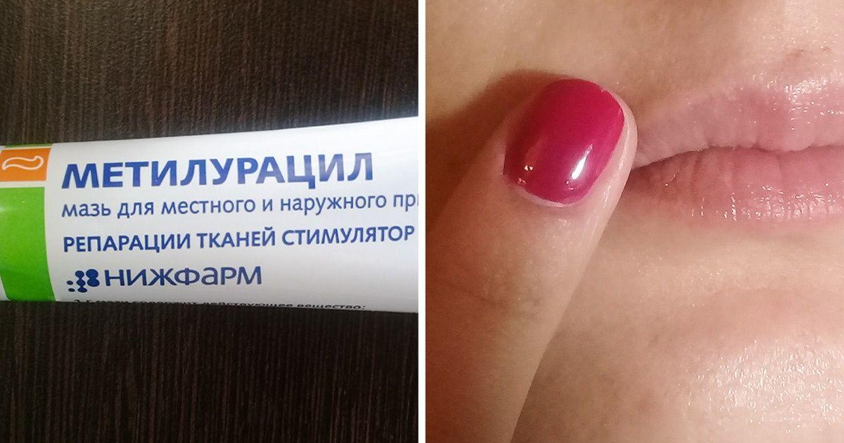 Лекарственные средства для кожи лица thumbnail