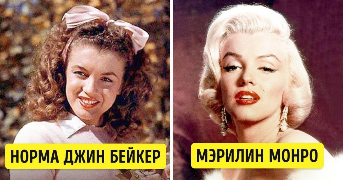 8секретов визажиста Мэрилин Монро, которые превратили обычную девушку викону стиля