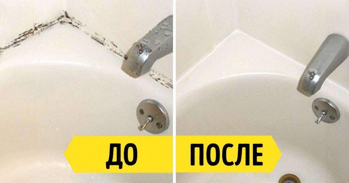 11способов легко очистить «трудные» поверхности