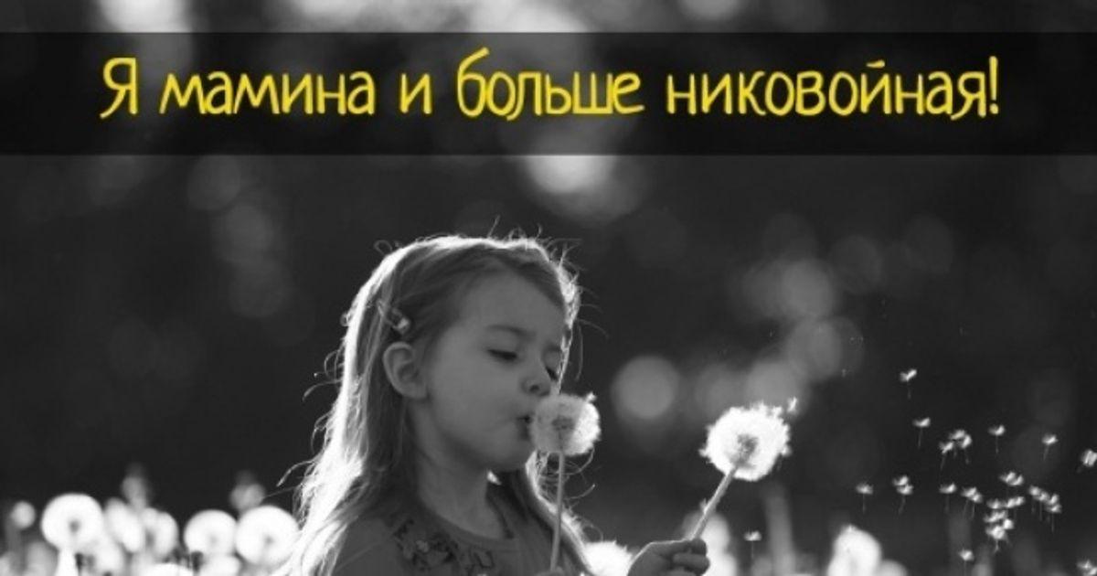 15доказательств, что вкаждом ребенке живет гениальный лингвист