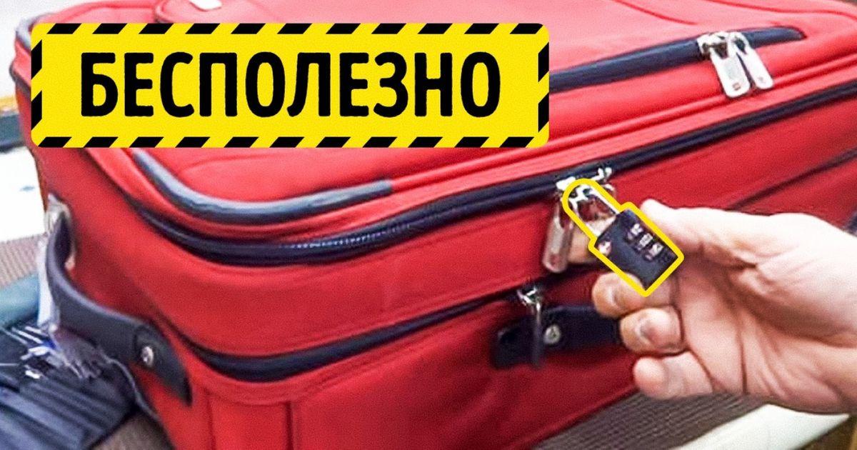 12секретов отсотрудников авиакомпаний, окоторых пассажиры недогадываются