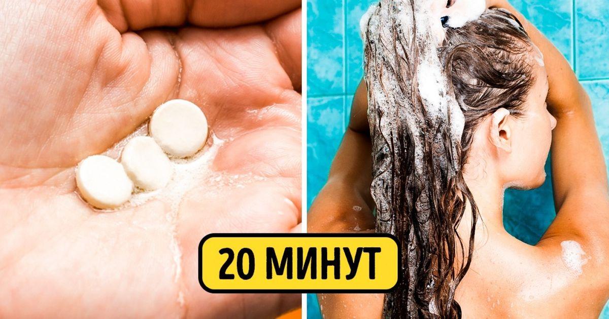 Как сделать волосы здоровыми иблестящими за20минут
