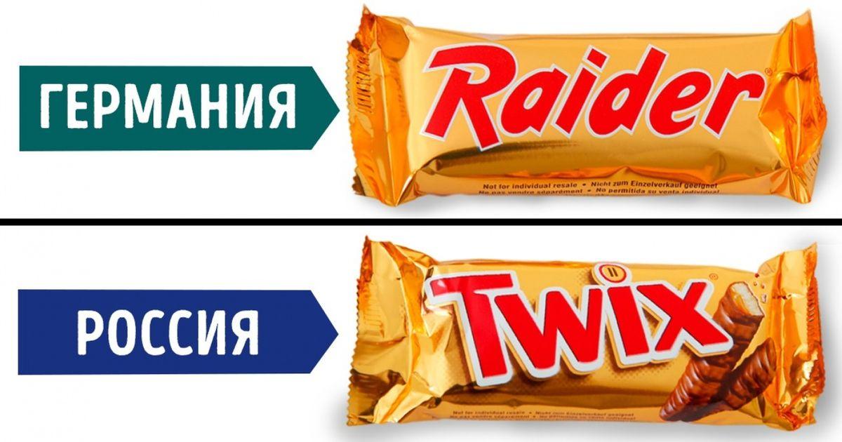 9известных продуктов, которые выглядят по-разному вдругих странах