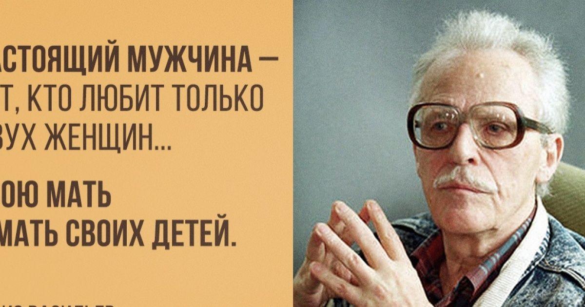 20цитат Бориса Васильева осамом главном
