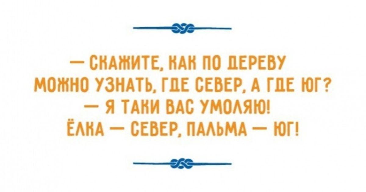 Одесской мудрости пост