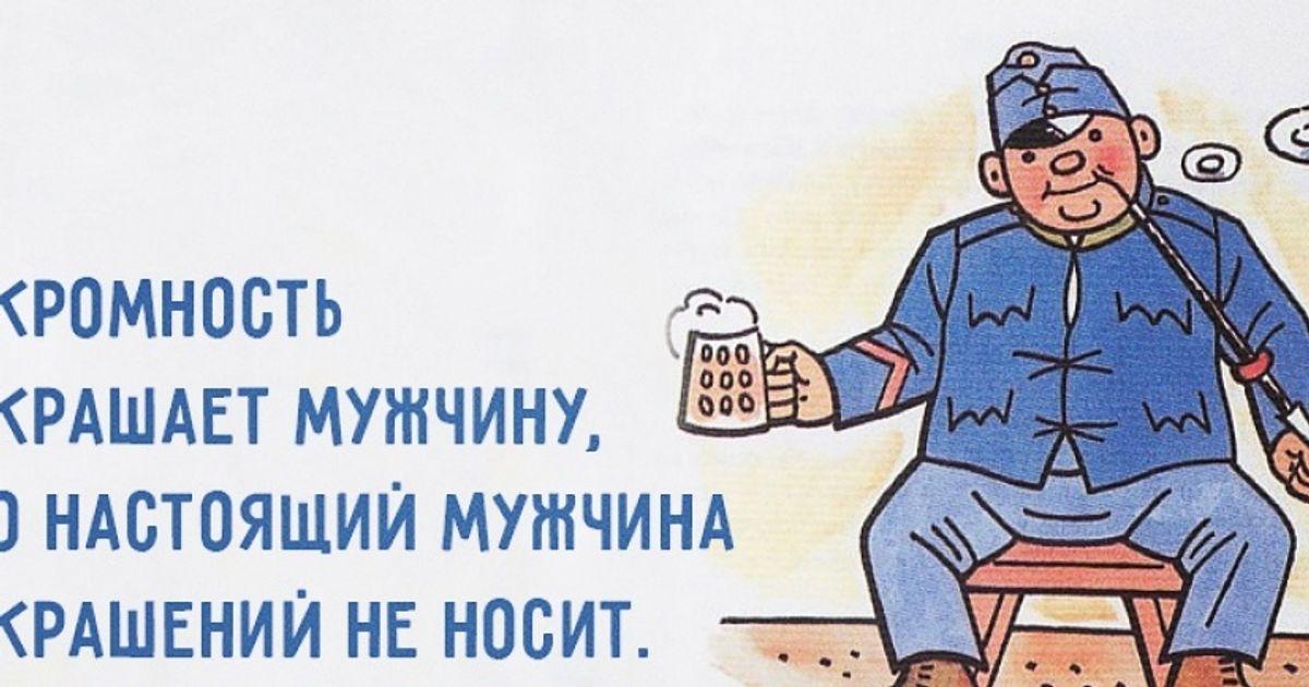 20язвительных цитат Ярослава Гашека