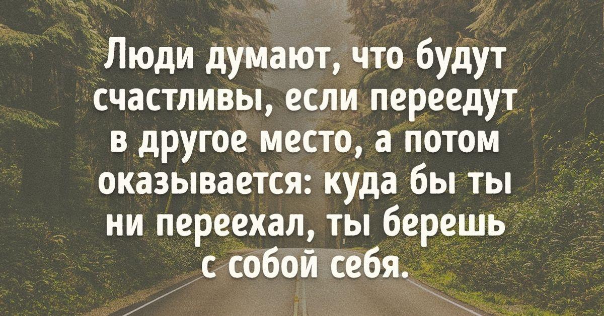 25чертовски правдивых цитат Нила Геймана