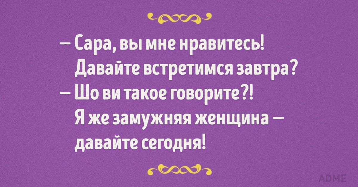 Одесса— самый романтичный город вмире