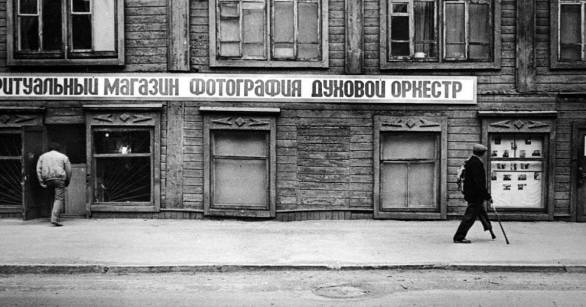 Ритуальный магазин. Фотография. Духовой оркестр