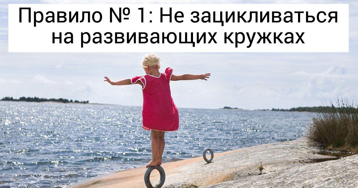 Лупят Девочек Ремнем По Голым Попам