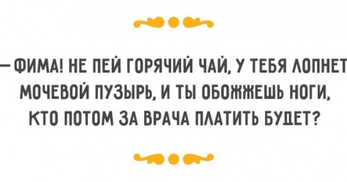 Одесской заботы пост