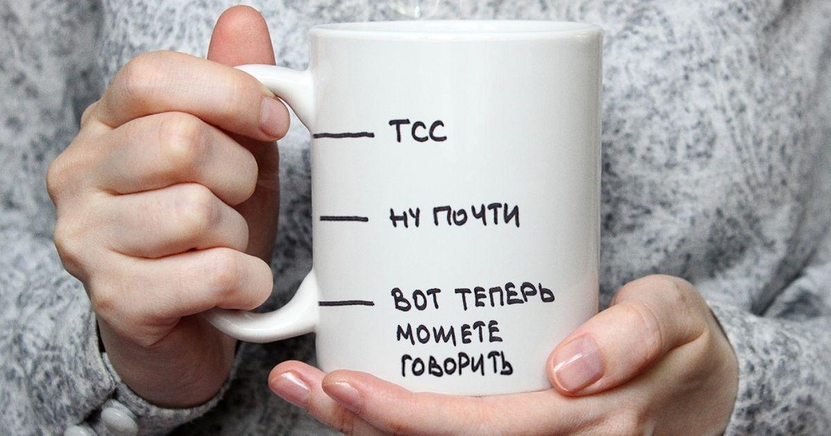 Эти 15ситуаций знакомы каждому, кто просто неможет жить без кофе