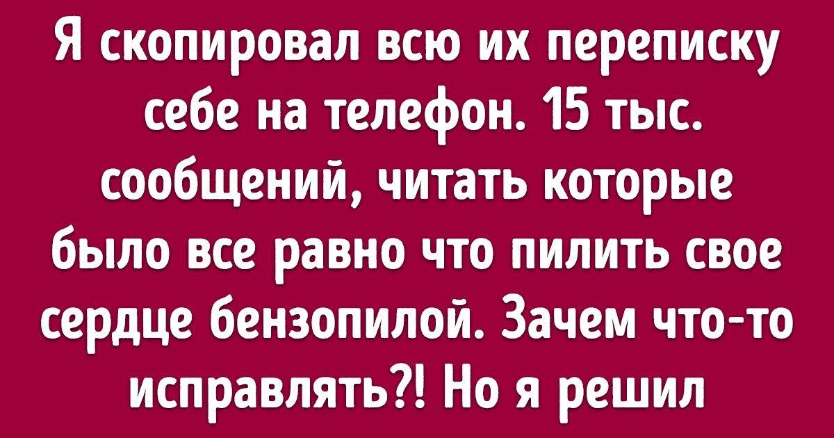 Пока любимый на работе девушка изменяет с его лучшим другом авито работа для девушек в москве