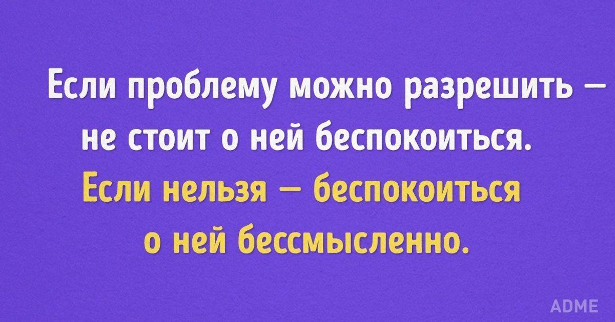 5советов отДейла Карнеги отом, как победить страх иволнение