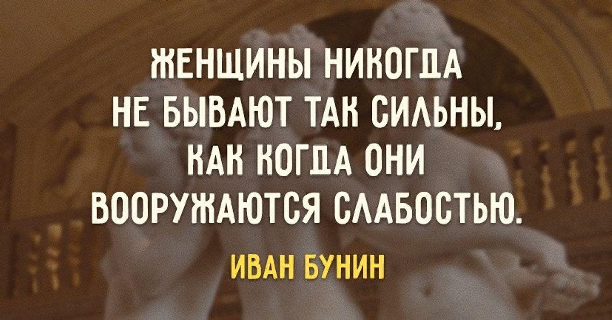 15бесконечно романтических цитат Бунина