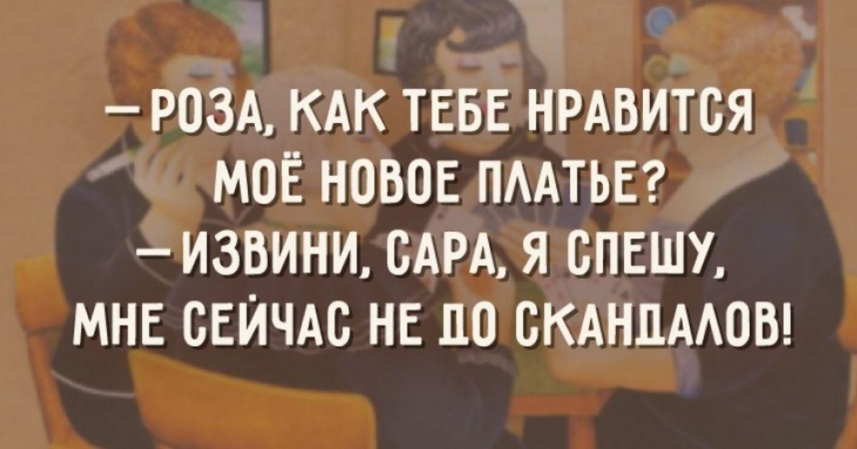 Одесский взгляд наженщин