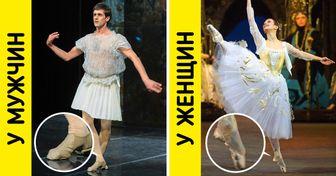 18 фактов, доказывающих, что артист балета — одна из самых суровых профессий в мире
