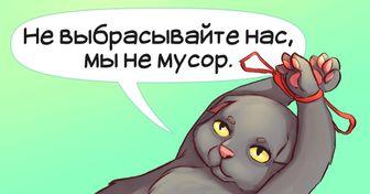 13 иллюстраций о чувствах животных, которые действуют как удар кнутом в самое сердце