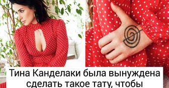 10 отечественных звезд, за чьими татуировками скрываются целые истории