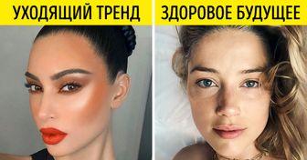 6 причин, почему модницы перестают использовать косметику. Их рассуждения заставляют задуматься