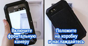 12 крутых секретных фишек iPhone, о которых мало кто слышал