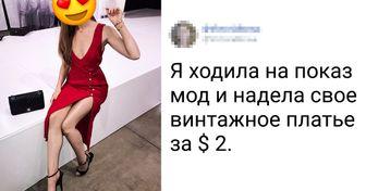 20+ человек, которые среди гор старой одежды нашли клевые брендовые вещи, заплатив за них просто смешные деньги