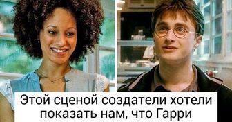 15 сцен из фильмов о Гарри Поттере, которых не было в книге. А зря, ведь они показали героев в новом свете