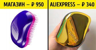 20+ дорогих вещей, которые на AliExpress можно купить за копейки