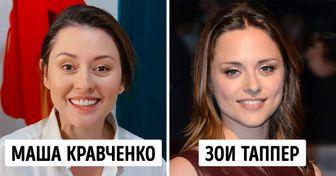 15+ знаменитостей, которые так похожи, что их можно было бы принять за родственников
