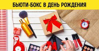 20+ товаров и услуг, которые вы можете получить абсолютно бесплатно