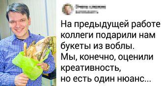 Мужчины из редакции AdMe.ru назвали лучшие и худшие подарки, которые им довелось получать