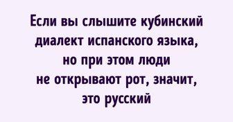 Иностранцы рассказали осамых странных особенностях русского языка, исихсловами трудно поспорить