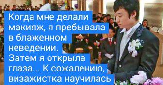 Россиянка искрометно описала свою свадьбу в Корее. После ее рассказа вы точно пожалеете, что не видели этого шоу вживую