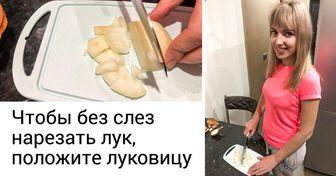 Мы опробовали 10 вирусных кулинарных трюков и теперь знаем, какие из них не стоят вашего внимания