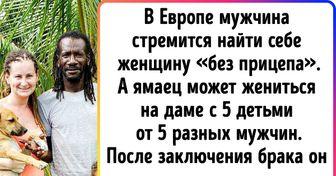 Россиянка переехала на Ямайку и рассказала, как живется на острове безграничной свободы
