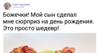 20 человек, чей кулинарный талант прокачан круче, чем у шеф-поваров