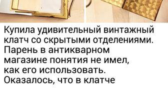 10 вещей, которые стоят каждого потраченного на них рубля