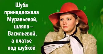 11 культовых нарядов актрис советского кино, по которым можно изучать историю моды нашей страны