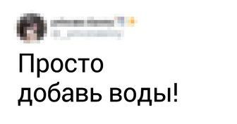 Люди с помощью нескольких слов вызывают чувство ностальгии (Действует на всех, кто живет в постсоветских странах)