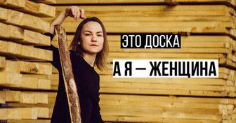Феминистки изАстрахани показали, что такое настоящая женщина, имужской ответ незаставил себя ждать