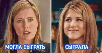 13 персонажей наших любимых сериалов, которые могли выглядеть совсем по-другому