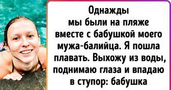 Россиянка переехала на Бали и рассказала, почему реальная жизнь на острове не похожа на рекламу из туристических буклетов