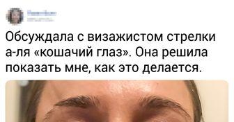 24 девушки не постеснялись показать свой самый неудачный макияж