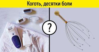Тест: Попробуйте угадать товар поего описанию наAliExpress
