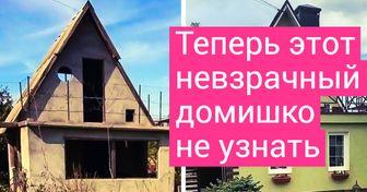 15 прелестных загородных домиков, при взгляде на которые вам срочно захочется сбежать из царства раскаленного бетона