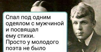 17 эпизодов из жизни Есенина, которые покажут, что на самом деле скрывал поэт под маской балагура и повесы