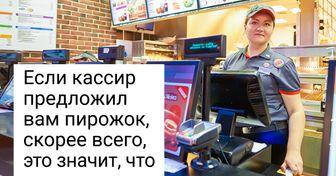 27 фактов, которые приоткроют дверь в закулисье работы Burger King