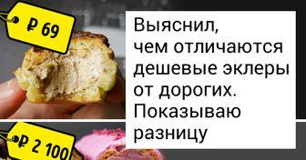 11 секретов кондитера, который лично проверяет все рецепты и ставит «диагнозы» покупным сладостям