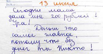 23записи издевичьих дневников, которые наполнят сердце ностальгией